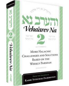 Veha'arev Na Vol 2