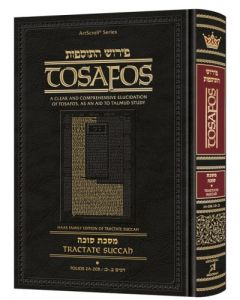 Tosafos: Tractate Succah - Volume 1: Chapter 1 Daf 2a-20b