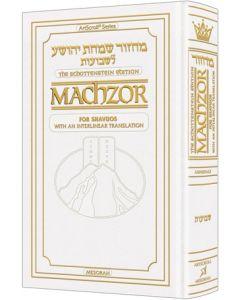 Schottenstein Interlinear Shavuos Machzor Pocket Size Ashkenaz - White Leather