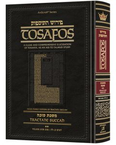 Tosafos: Tractate Succah Volume 2: Chapter 2 Daf 20b-36b
