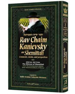 Rav Chaim Kanievsky on Shemittah