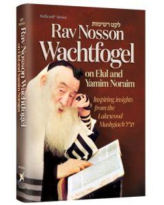 Rav Nosson Wachtfogel on Elul and Yamim Noraim
