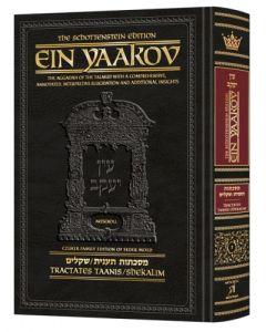 Schottenstein Ed Ein Yaakov [#07] - Taanis / Shekalim