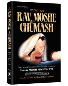 Rav Moshe on Chumash Vol 1