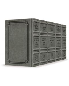 Interlinear Machzor 5 Vol Set Ashkenaz - Full-Size Glacier Grey Signature Leather Collection