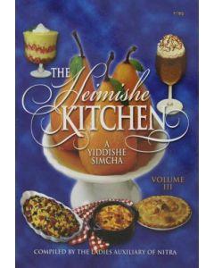 The Heimishe Kitchen - A Yiddishe Simcha
