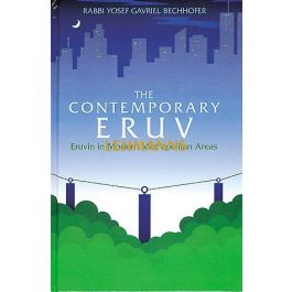 Contemporary Eruv - Revised & Expanded Edition