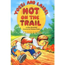 Yossi & Laibel Hot On The Trail