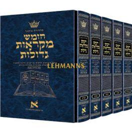 חומש מקראות גדולות ה' כרכים בינוני - ארטסקרול