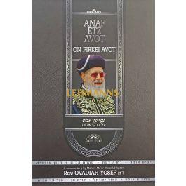 Anaf Etz Avot - Pirkei Avot