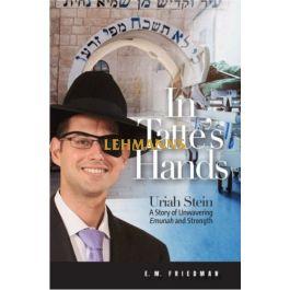 In Tatte's Hands