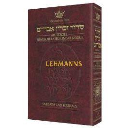 Siddur Transliterated Linear - Sabbath And Festivals - Seif Edition