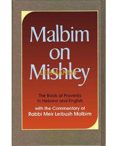 Malbim on Mishley (Pocket size)