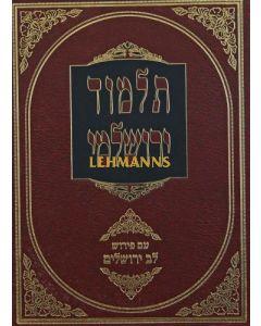 ירושלמי יומא סוכה תענית עם פירוש לב ירושלים