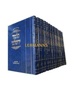 """ירושלמי עם פירוש ידיד נפש י""""ד כרכים"""