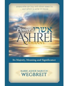 The Power of Ashrei - Its majesty, meaning and significance