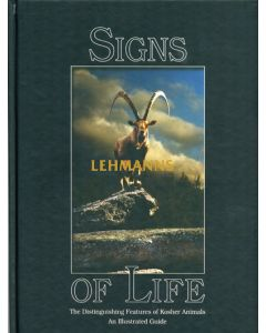 Signs of Life -Distinguishing Features Kosher Animals Illustrated