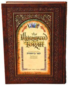 The Illuminated Torah - Sefer Bereishis / The Book of Genesis