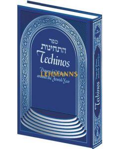 Techinos - Prayers for Women Around the Jewish Year (Blue Cover)