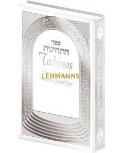 Techinos - Prayers for Women Around the Jewish Year (White Cover)