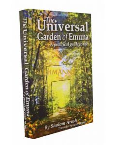 Universal Garden of Emuna