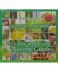 Lekicha Tama H/b - Lulav and Esrog Buying Guide