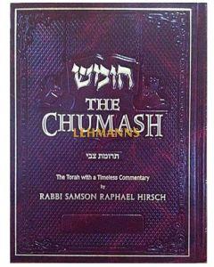 The Chumash (Trumath Tzvi) - with Rabbi S.R. Hirsch Commentary