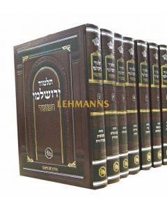 """ירושלמי המאור כ""""א כרכים גדול"""