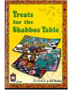 Treats For the Shabbos Table 2 Yellow