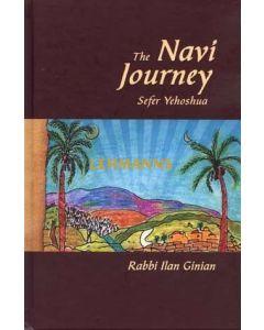 The Navi Journey: Sefer Yehoshua