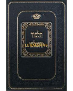 ירושלמי יבמות עם ביאורים