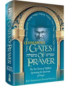 Gates of Prayer