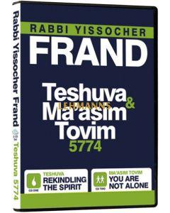 Teshuvah & Ma'asim Tovim 5774