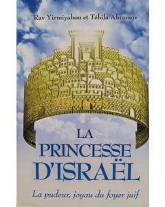 La Princesse d'Israel - La pudeur, joyau du foyer juif