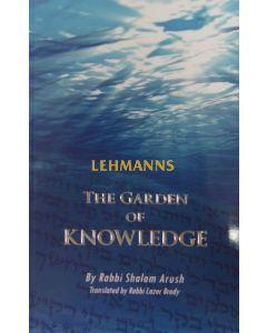 Garden of Knowledge