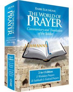 The World of Prayer
