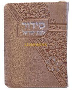 סדור לבת ישראל השלם רוכסן צבעוני עדות מזרח - אור החיים
