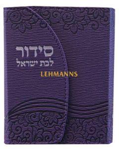 סדור לבת ישראל השלם מגנט צבעוני עדות מזרח - אור החיים