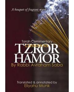 Tzror HaMor on the Torah - 5 Volume Boxed Set