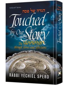 Haggadah Touched by Our Story