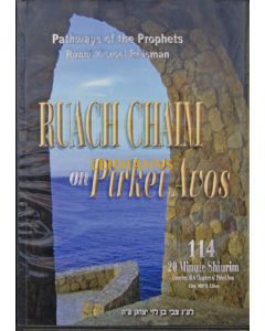 Ruach Chaim on Pirkei Avos - 3 MP3s
