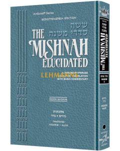 The Schottenstein Ed. Mishnah Elucidated Seder Nashim Volume 2