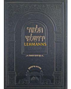 ירושלמי   מקוצר  פסחים יומא שקלים גדול עוז והדר