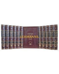 """חומש מקראות גדולות המבואר י""""ב כרכים עוז והדר"""