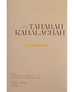 Taharah Kahalachah - Taharas Hamishpachah