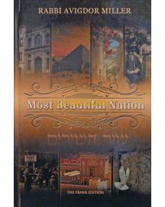 Most Beautiful Nation - Shir Hashirim