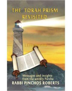 The Torah Prism Revisited
