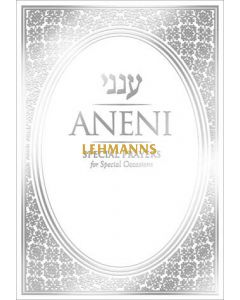 Aneni: English Pocket - White (Softcover)