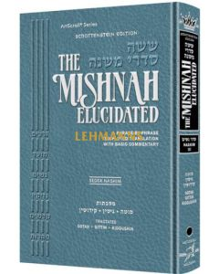 The Schottenstein Ed. Mishnah Elucidated Seder Nashim Volume 3