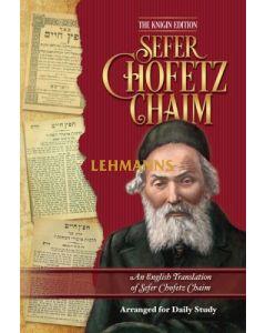 Sefer Chofetz Chaim – English Translation - Pocket Size - Hardback